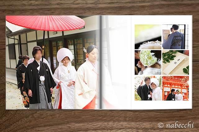 フォトブック 写真集イメージ