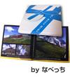 mybook mini サンプル