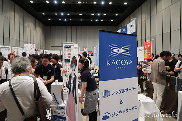 A8フェスティバル2017 in渋谷 会場雰囲気