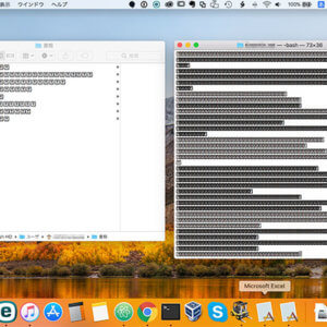 文字化け MacBook Pro13