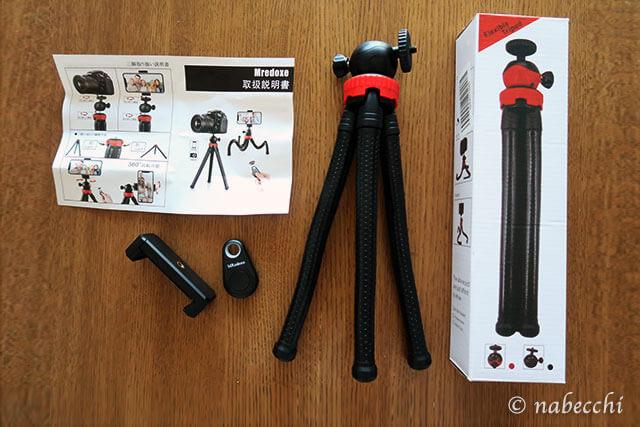 スマホ、デジカメ、ミラーレス一眼カメラ用撮影 リモコン付きミニ三脚