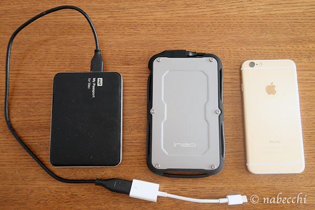 ineo Type C ハードドライブケースとWD My Passport HHDとiPhone6 サイズ比較
