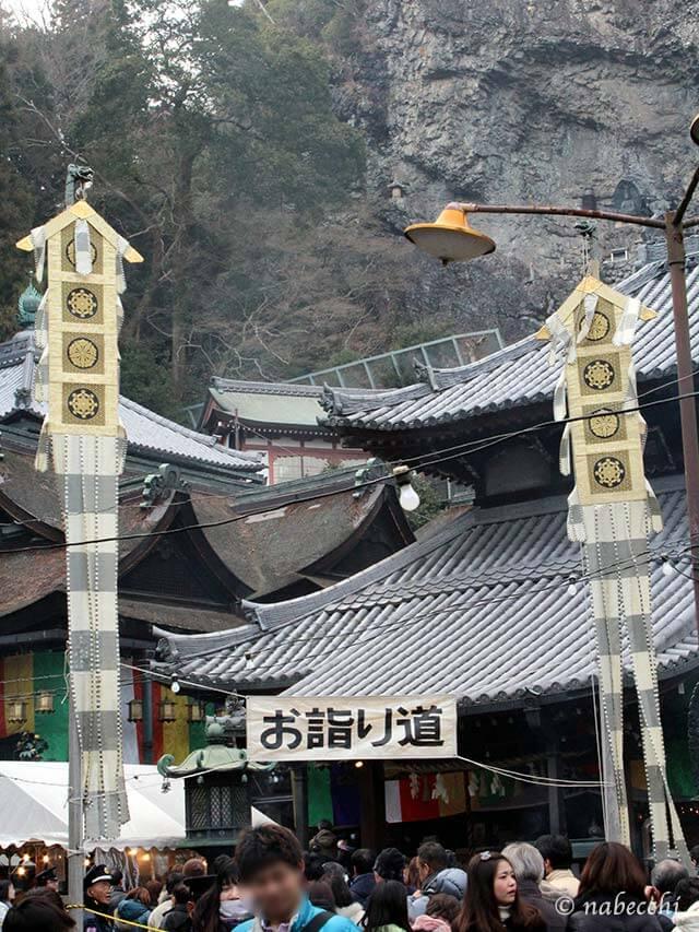宝山寺初詣