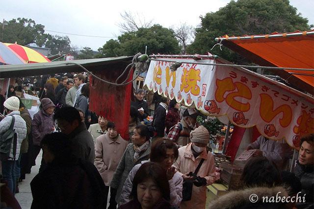 2月の東寺弘法市