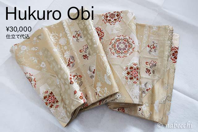 金色袋帯 3万円