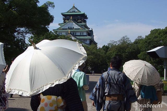 きもの結び「てくてくきもの1st-大阪城めぐり」