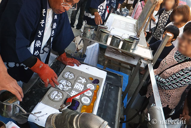 大阪堺 大産業祭 注染染め実演