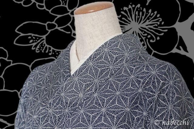 麻の葉柄 着物コーディネート