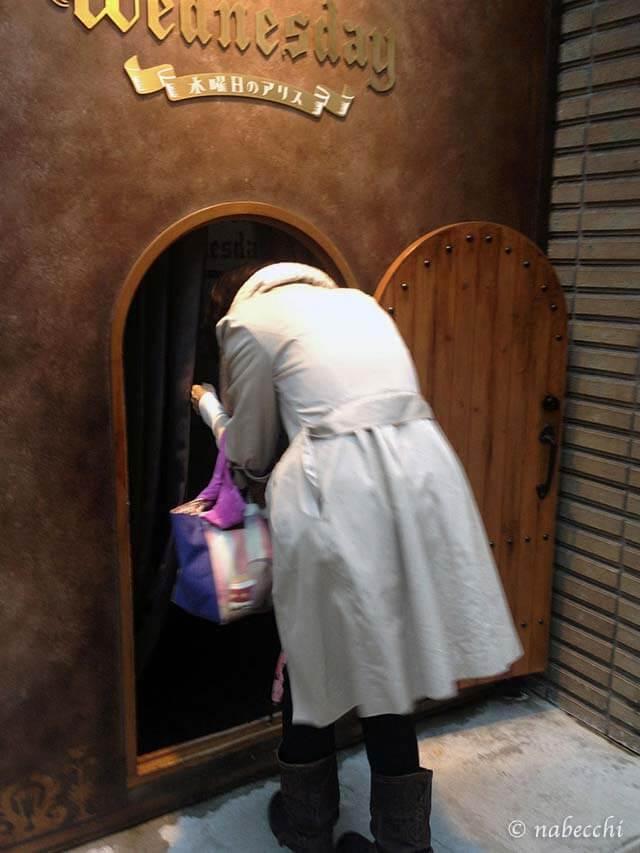 水曜日のアリス 大阪 入り口