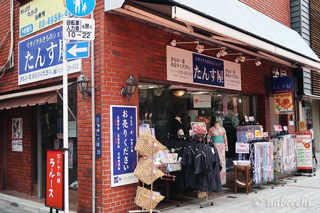 たんす屋浅草公会堂前店