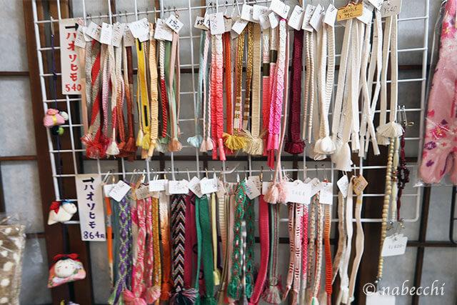 リサイクルきもの福服浅草店 羽織紐