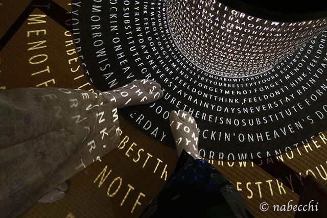 夜の森「和のあかり×百段階段展2017」
