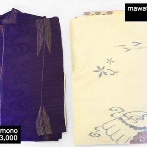 初めての大江戸骨董市。買い失敗アンティーク着物とお値打ち真綿紬