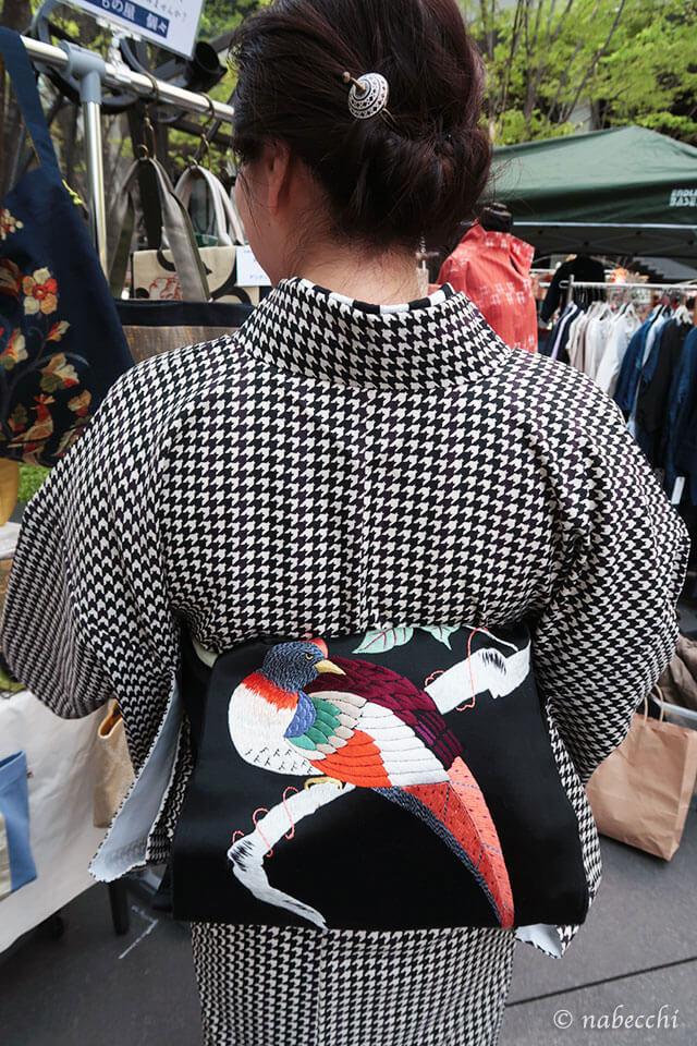 アンティーク雉柄刺繍帯 × 市松柄着物コーディネート