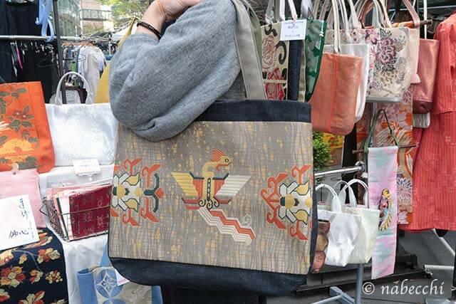 有栖川鳥紋帯リメイクバッグ「ぬいもの屋 個々」