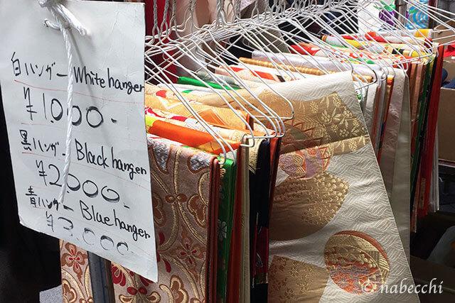 価格設定が分かりやすい帯 有楽町・大江戸骨董市