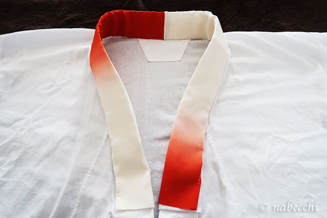 半衿縫い付け