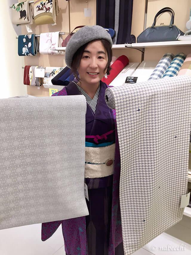 お仕立付き洗える着物19,900円 反物選び NADESHIKO