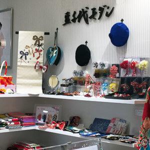 アンティーク着物ブーム火付け役『豆千代モダン新宿店』に行ってみた