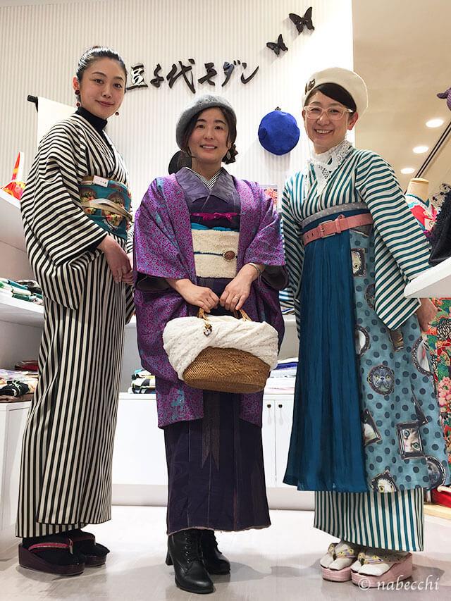 豆千代モダンの店員さんたちと記念撮影