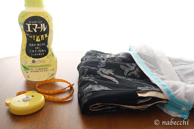 正絹羽織を洗濯機で洗う
