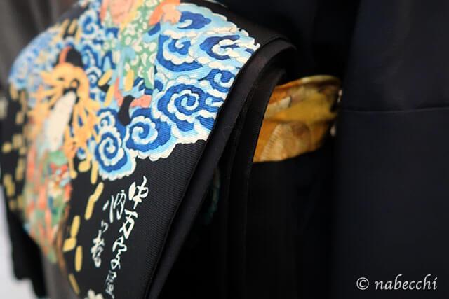 大黒さんと小判の柄京袋帯 ゴフクヤサン・ドットコム居内商店