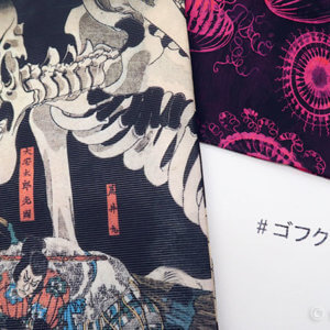 浮世絵 髑髏柄の名古屋夏帯とネオンカラー替え袖『ゴフクヤサン』
