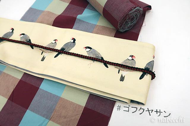 マルチカラー伊勢木綿にベージュ鳥柄半幅帯のコーディネート