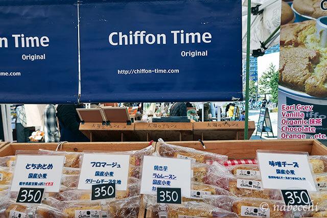 Chiffon Time