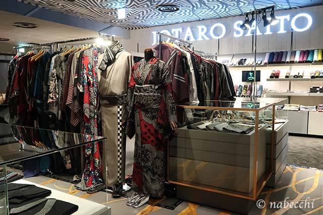着物ブランド「JOTARO SAITO」銀座シックス店