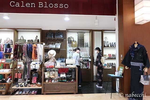 菱屋カレンブロッソ 東京ミッドタウン店