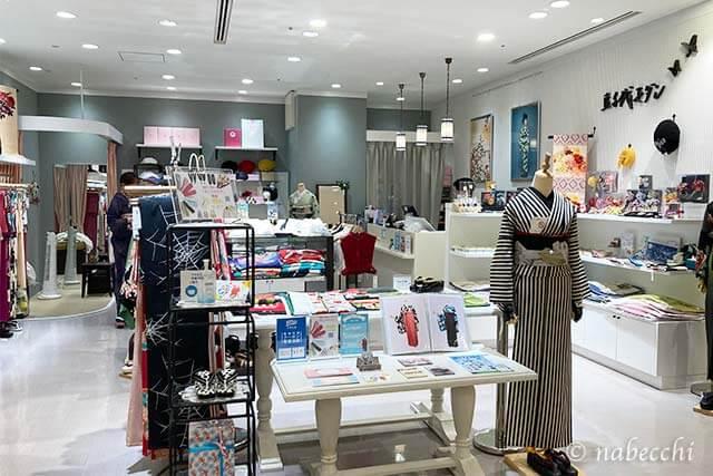 豆千代モダン新宿店2020秋