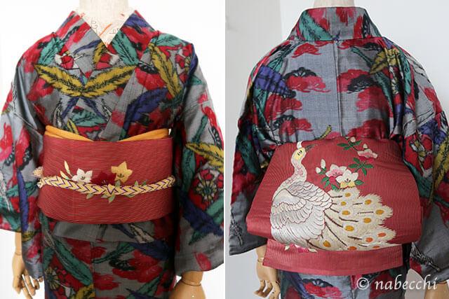 サイケな銘仙着物に赤の孔雀刺繍銘仙帯