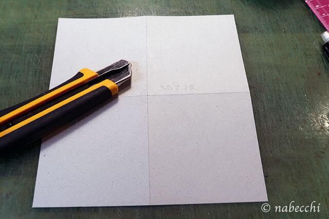 正方形型紙完成