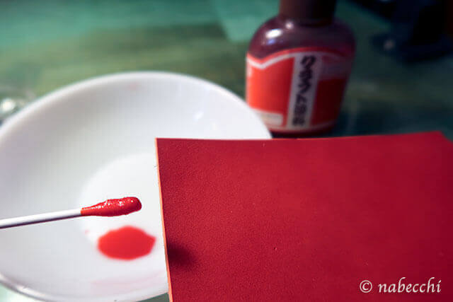 コバを赤い染料で染める
