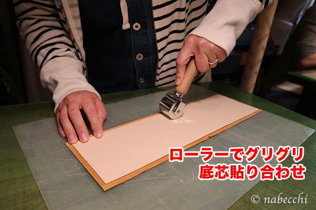 底革と底芯をゴムのりで貼り合わせる