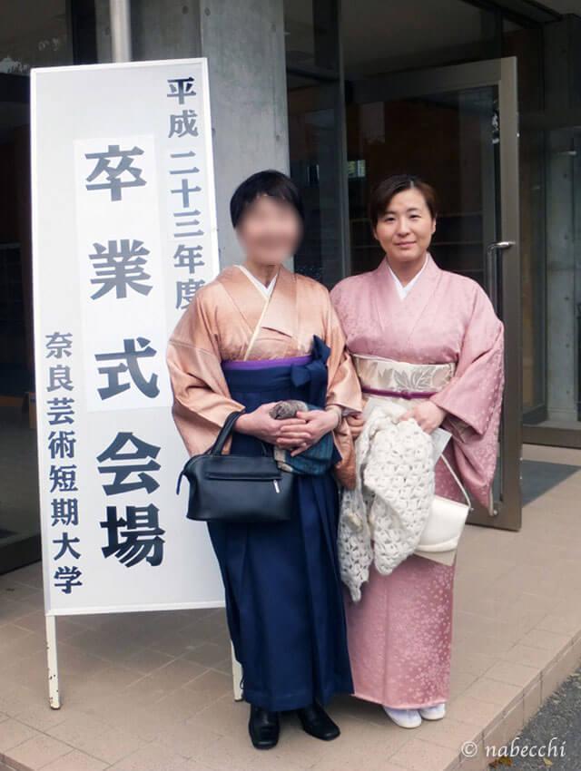 母の卒業式