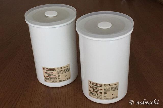 無印良品丸型ホーロー密封保存容器