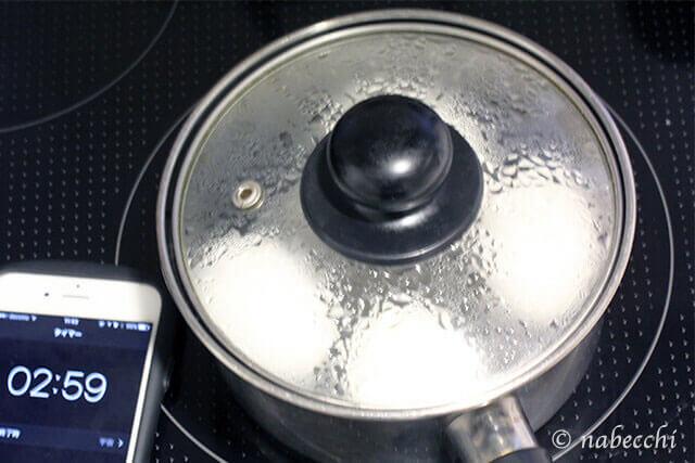 ゆで卵 3分蒸らす