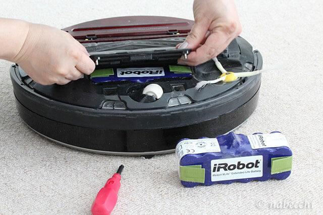 ルンバ バッテリー交換作業 カバーを取り外す
