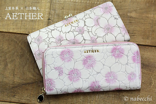 AETHER(エーテル)サクラシリーズ スウェード本革長財布