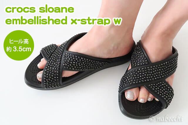 crocs sloane embellished x-strap w