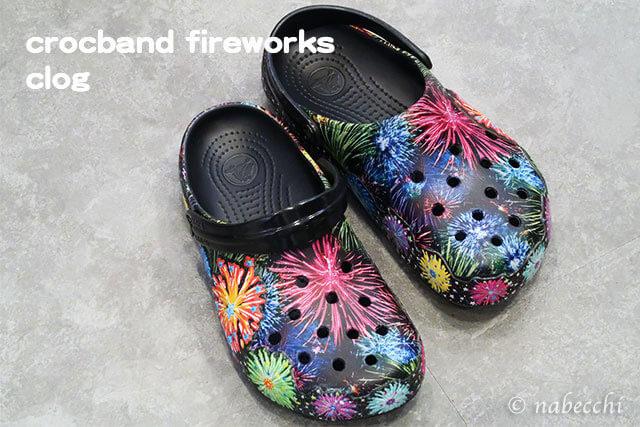 crocband fireworks clog