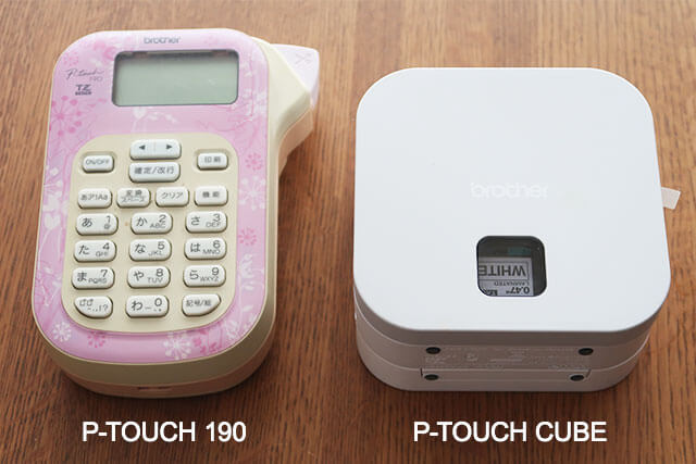 P-TOUCH CUBE とP-TOUCH190 本体サイズ比較
