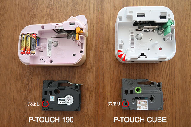 TOUCH CUBE とP-TOUCH190 テープ比較