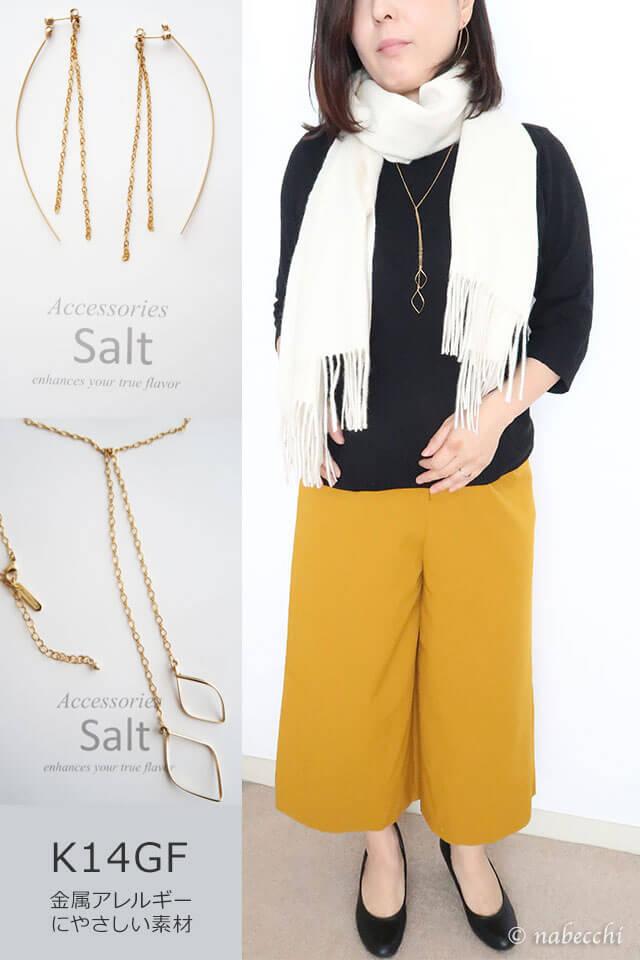 salt Y字ネックレス(マーキス) K14GF ゴールドフィルドネックレス