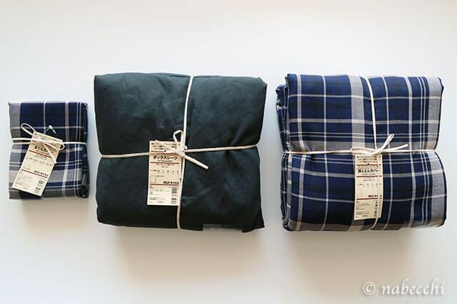 オーガニックコットンフランネル寝具カバー 無印良品
