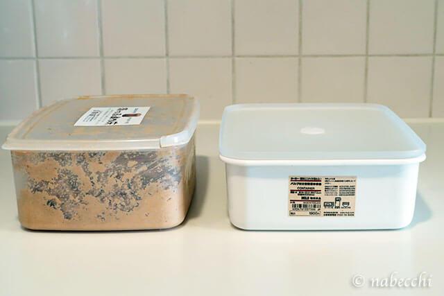 無印 ぬか 漬け 大人気!無印の発酵ぬかどこを使ってぬか漬けを作ってみた。