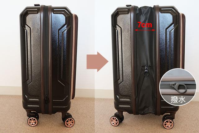 スーツケース拡張レジェンドウォーカー 5205