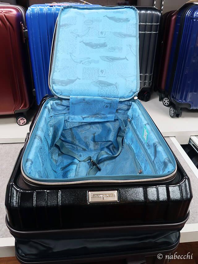 フタのみでの開閉 レジェンドウォーカー スーツケース 5205